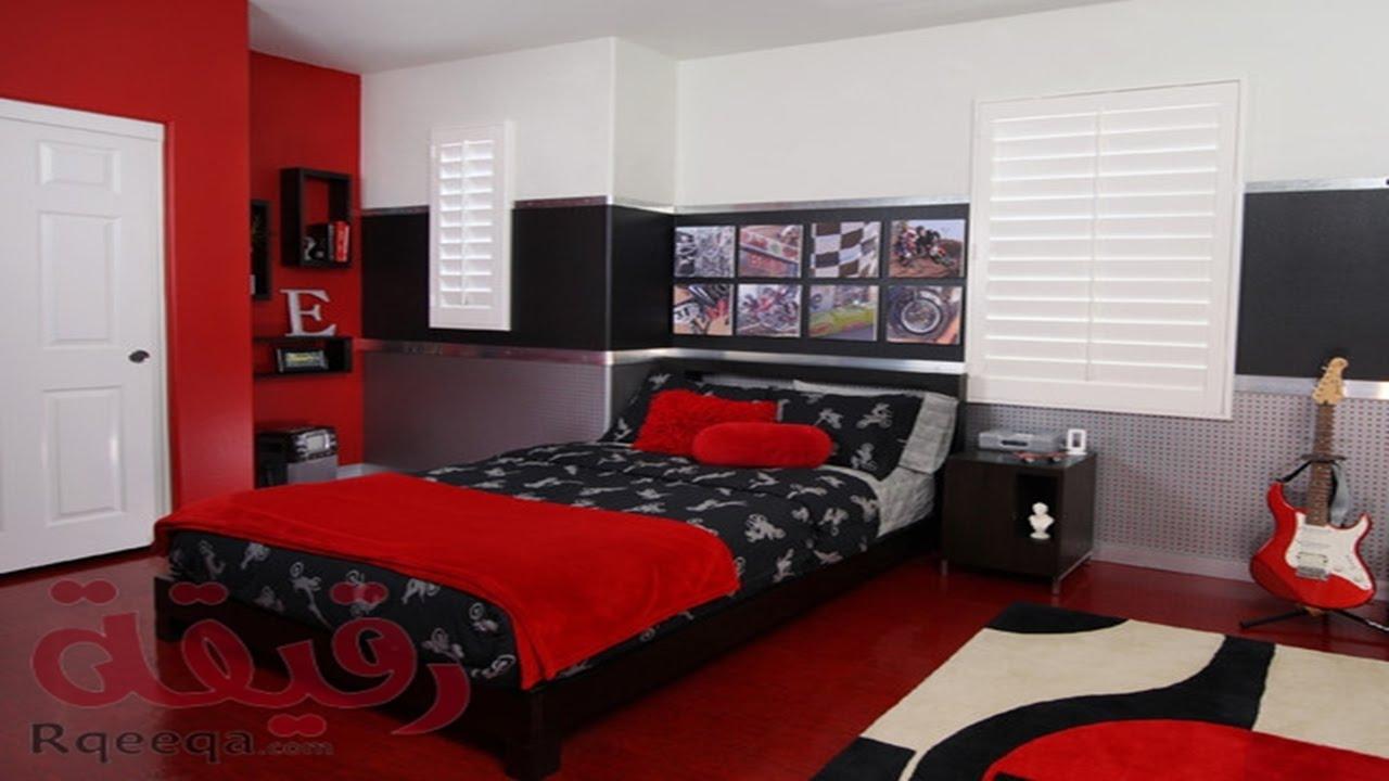 صور غرف نوم شباب مجلة رقيقة Youtube