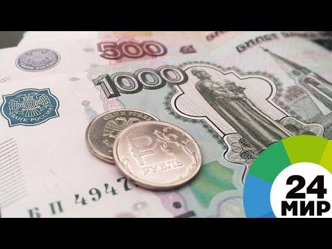 Зарплата учителя: слагаемые дохода - МИР 24