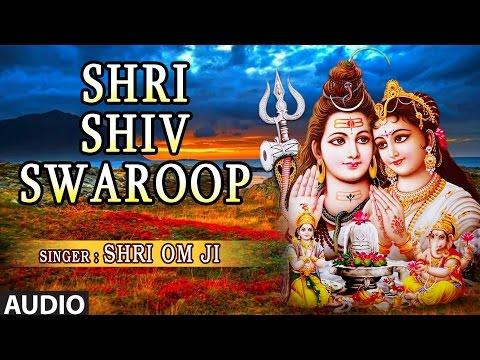 SHRI SHIV SWAROOP SHIV BHAJANS BY SHRI OM JI I FULL AUDIO SONGS JUKE BOX I SHRI SHIV SWAROOP
