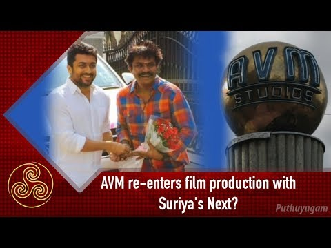AVM re-enters film production with Suriya's Next? | First Frame | 22/01/2019