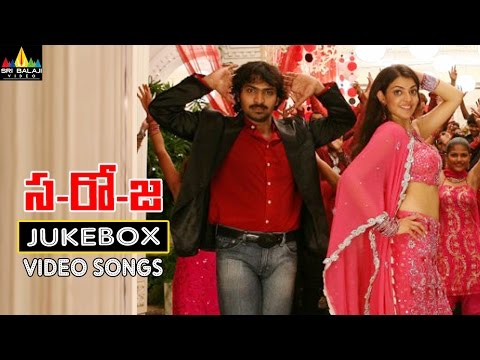 Saroja Jukebox Video Songs | Vaibhav, Kajal Aggarwal | Sri Balaji Video