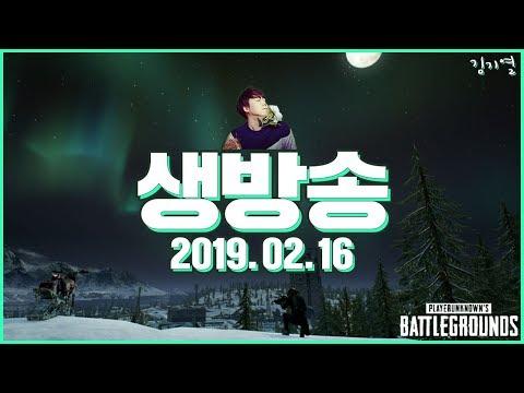 [김기열방송] 추운 주말이군요~ 문닫고 들어오세요~