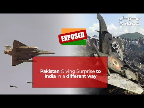 Pakistan Giving Surprise To India In A Different Way | SAMAA TV