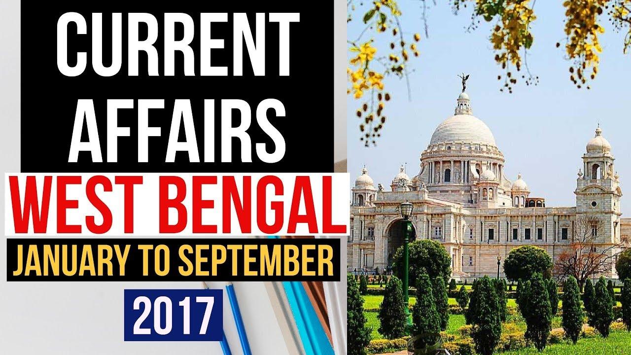 Current Affairs 2012 Pdf In Bengali
