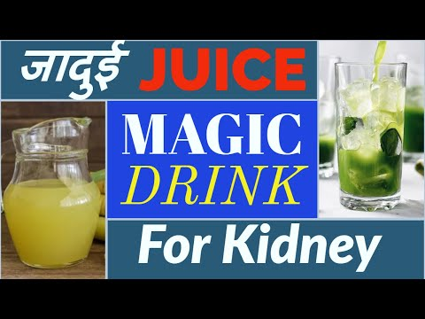Drink For Kidney Patients   किडनी के रोगी कौनसा जूस पिएं    Ayurvedic kidney care in india