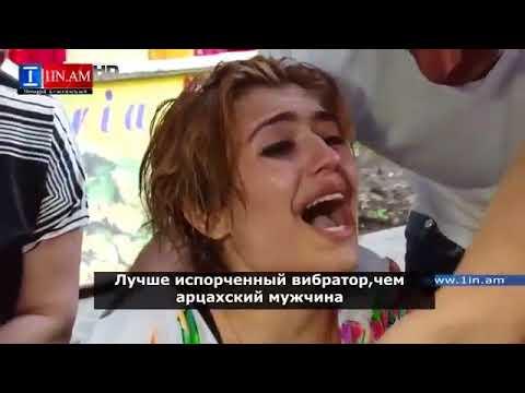 армянки хотят азербайджанцев