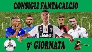 Consigli Fantacalcio 9° Giornata Serie A 2019/20 - Probabili Formazioni Serie A & Pronostici