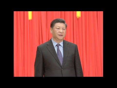 China Plans to Build Hainan into Pilot Free Trade Zone
