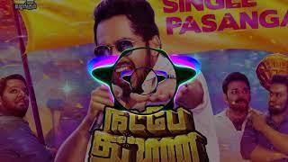 Natpe Thunai | Single Pasanga  Song | Hiphop Tamizha | Anagha | Sundar C(8D AUDIO)