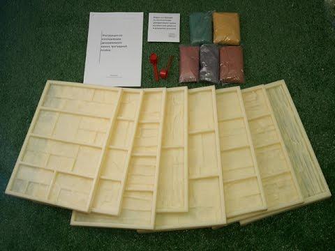 MakeStone Набор 8 Сланцев.  Полиуретановые формы для изготовления декоративного камня