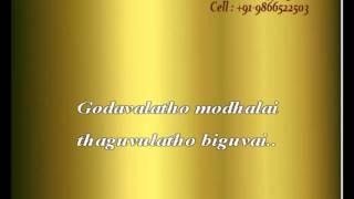 Chali Chali Ga Allindi - Video Karaoke - Film : Mr. Perfect