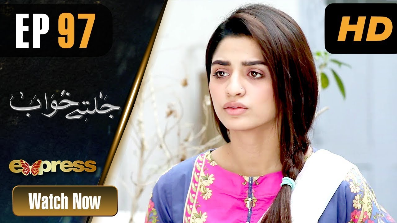 Jaltay Khwab - Episode 97 Express TV Mar 19