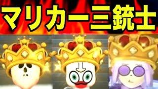 【神レース】最強のマリカー三銃士 vs 外国人軍団【マリオカート8 デラックス】
