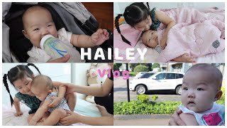 [ENG] 육아브이로그 | 6개월아기 바쁜일상, 친구만…