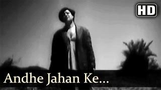 Andhe Jahan Ke Andhe Raste - Patita Songs - Dev Anand - Usha Kiran -Talat Mahmood