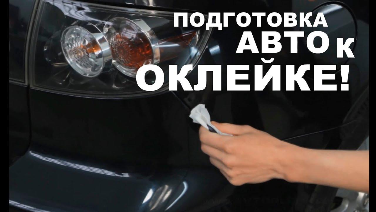 Купить самоклеящуюся карбоновую пленку на автомобиль, с доставкой по всей. Сейчас с легкостью можно подобрать самоклеющуюся пленку для авто.