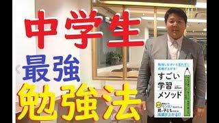3/25(日)藤野&松原&超大物特別ゲスト によるセミナーはこちらから申...