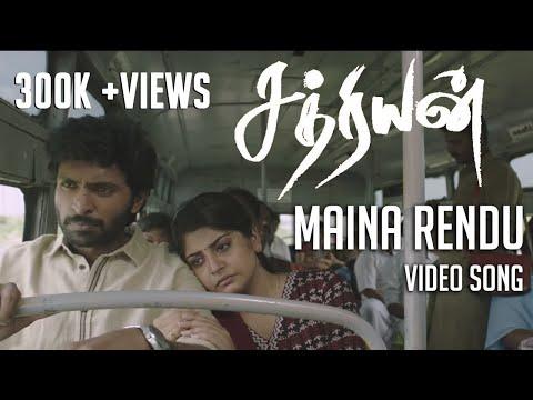 Maina Rendu - Sathriyan | Official Video Song | Yuvan Shankar Raja | Vikram Prabhu, Manjima Mohan