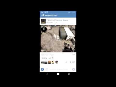 VK не открывает ссылки Android iOS Apple iPhone Windows