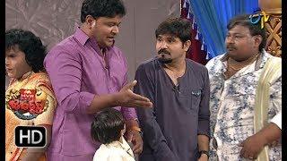 Chalaki Chanti Performance | Extra Jabardasth | 21st  September 2018 | ETV Telugu