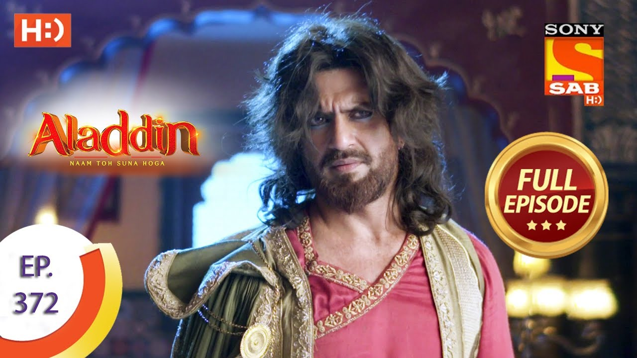 Download Aladdin - Ep 372 - Full Episode - 17th January 2020