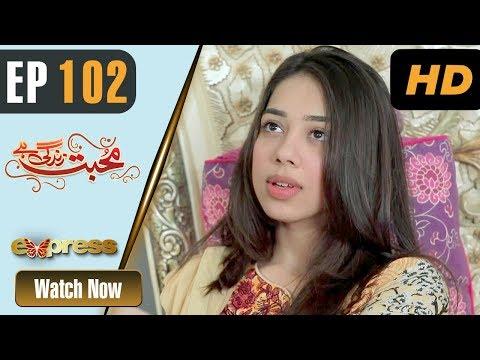 Mohabbat Zindagi Hai - Episode 102 - Express Entertainment Dramas