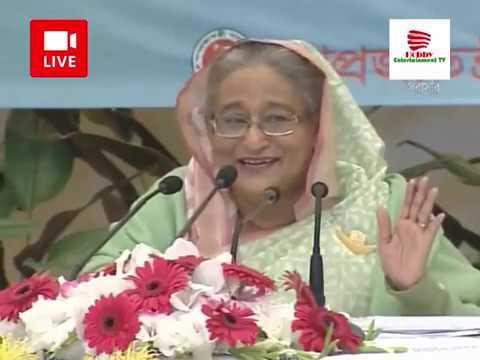 Chandpur Development Fair 2018 । Prime Minister Sheikh Hasina । Live Video Conference 2018
