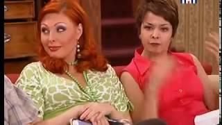 Счастливы вместе   2 сезон (162 - 165 серия) БЕЗ РЕКЛАМЫ