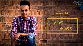 Merhawi Woldu New Eritrean Comedy Talk Show (ፋራን ሓሪፍን)(2018)
