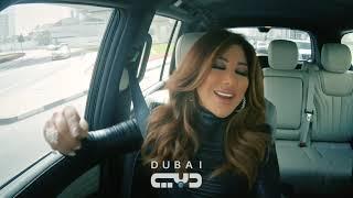 Carpool karaoke بالعربي : برومو الحلقة 05 ( نجوى كرم )