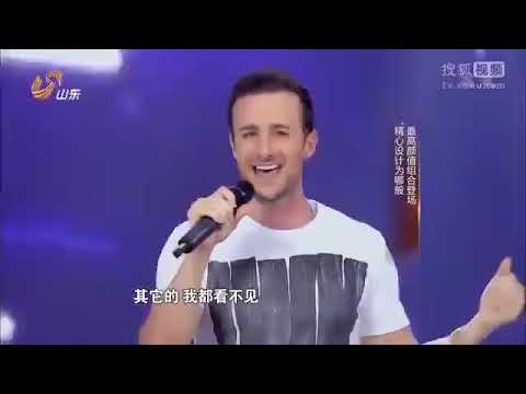 TV show Awesome Educator 《我是先生》 wǒ shì xiān sheng