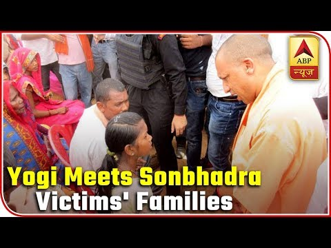 Sonbhadra Clash: UP CM Yogi Adityanath Meets Families Of Victims | ABP News