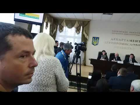 Продажа земли в Украине  Наталия Пилипенко на форуме по земле РАЗНЕСЛА В ЩЕПКИ действия власти