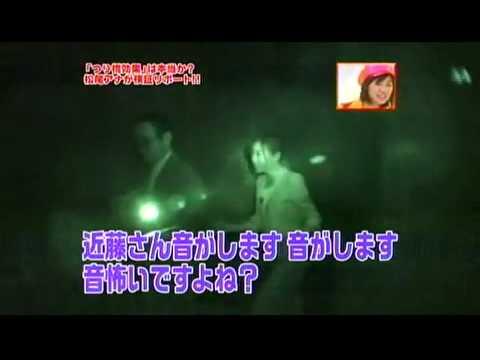 Matsuo announcer in Fuji Q haunted house