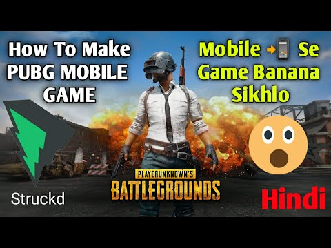 How To Make PUBG Game In Hindi | How To Make Games | Struckd 3D Game Creator App Full Tutorial Hindi
