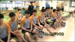 [KCTV 영상미학] 2016 징병검사 시작 - 광주지방병무청