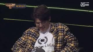 [쇼미더머니8] 절반 탈락심사 양홍원 샤크라마