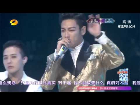 湖南卫视跨年演唱会BIGBANG @ China Hunan TV 2016 New Years Countdown ...