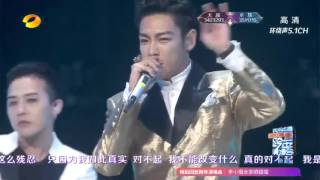 湖南卫视跨年演唱会BIGBANG @ China Hunan TV 2016 New Years Countdown Concert【Official】