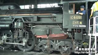 C61 20 高崎機関区点検出庫~旧型客車連結~快速SLC61復活号