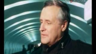 Метро. Открытие станций Коньково и Тёплый стан. 1987 год.