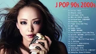 90年代 全名曲ミリオンヒット 1990 - 2000 - 90's J-POP Best - 90年代 J-POP名曲集    J Pop 90s 2000s