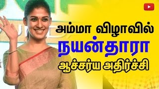 Nayanthara's Exciting participation in Amma SPorts Event - Lady Superstar Visit