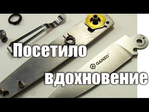 Нож Ganzo G7211