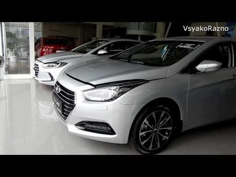 HYUNDAI цены на модельный ряд август 2017