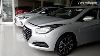 видео Hyundai | Модельный ряд