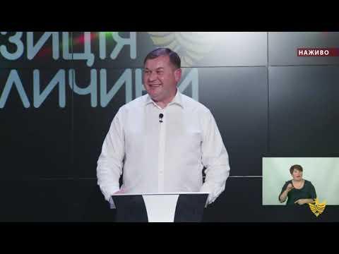 Позиція Галичини. Василь Гладій: «Іноді мені бракує рішучості і наполегливості»