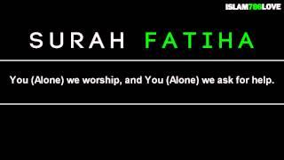 Surah Fatiha - Kamal Uddin ᴴᴰ