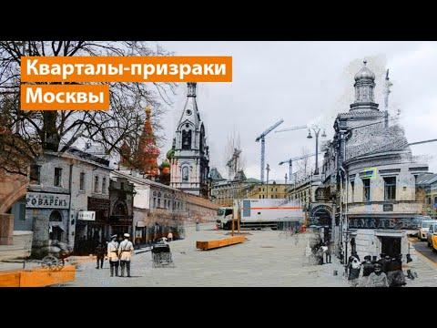 Кварталы-призраки Москвы: 13
