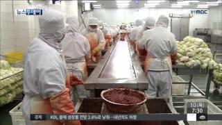 [뉴스투데이]가공식품 수입으로 피해 '눈덩이&#…